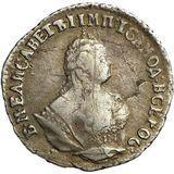 Гривенник 1749, серебро (Ag 802) — Елизавета Петровна, фото 1