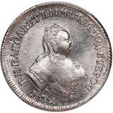 Полуполтинник 1753, серебро (Ag 802) — Елизавета Петровна, фото 1