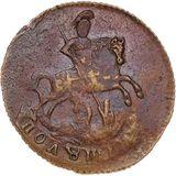 Полушка 1757, медь — Елизавета Петровна, фото 1