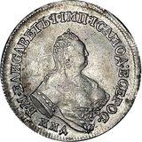 Полуполтинник 1758, серебро (Ag 802) — Елизавета Петровна, фото 1