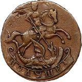 Полушка 1758, медь — Елизавета Петровна, фото 1