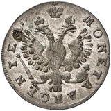 2 гроша 1759, серебро (Ag 188) — Елизавета Петровна, фото 1