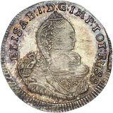 3 гроша 1759, серебро (Ag 288) — Елизавета Петровна, фото 1