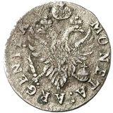 2 гроша 1760, серебро (Ag 188) — Елизавета Петровна, фото 1