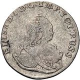 3 гроша 1760, серебро (Ag 288) — Елизавета Петровна, фото 1