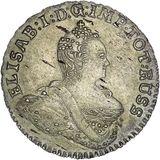 1/6 талера 1761, серебро (Ag 500) — Елизавета Петровна, фото 1