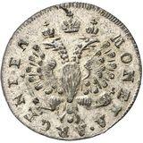2 гроша 1761, серебро (Ag 188) — Елизавета Петровна, фото 1