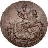 2 копейки 1761, медь — Елизавета Петровна, фото 1