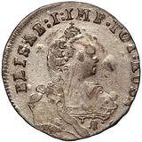 3 гроша 1761, серебро (Ag 288) — Елизавета Петровна, фото 1
