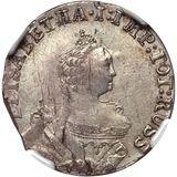 6 грошей 1761, серебро (Ag 306) — Елизавета Петровна, фото 1