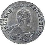 6 грошей 1762, серебро (Ag 306) — Елизавета Петровна, фото 1