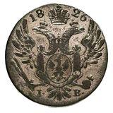 10 грошей 1826, серебро (Ag 194) — Николай I, фото 1