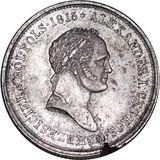 2 злотых 1826, серебро (Ag 593) — Николай I, фото 1