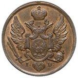 3 гроша 1826, медь — Николай I, фото 1
