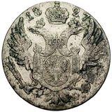 10 грошей 1827, серебро (Ag 194) — Николай I, фото 1
