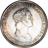 10 злотых 1827, серебро (Ag 868) — Николай I, фото 1