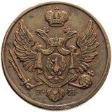 3 гроша 1827, медь — Николай I, фото 1