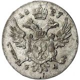 5 грошей 1827, серебро (Ag 194) — Николай I, фото 1