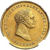 50 злотых 1827, золото (Au 917) — Николай I, фото 1