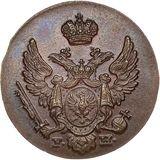 1 грош 1828, медь — Николай I, фото 1