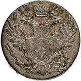 10 грошей 1828, серебро (Ag 194) — Николай I, фото 1