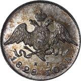 20 копеек 1828, серебро (Ag 868) — Николай I, фото 1