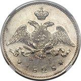 25 копеек 1828, серебро (Ag 868) — Николай I, фото 1