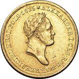 25 злотых 1828, золото (Au 917) — Николай I, фото 1