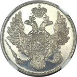 3 рубля 1828, платина (Pt 950) — Николай I, фото 1