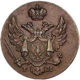 1 грош 1829, медь — Николай I, фото 1
