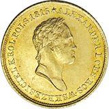 25 злотых 1829, золото (Au 917) — Николай I, фото 1