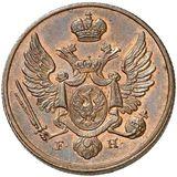 3 гроша 1829, медь — Николай I, фото 1