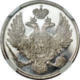 3 рубля 1829, платина (Pt 950) — Николай I, фото 1