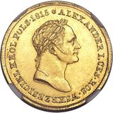 50 злотых 1829, золото (Au 917) — Николай I, фото 1