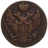 1 грош 1830, медь — Николай I, фото 1
