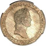 1 злотый 1830, серебро (Ag 593) — Николай I, фото 1