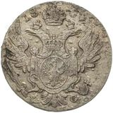 10 грошей 1830, серебро (Ag 194) — Николай I, фото 1