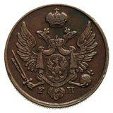 3 гроша 1830, медь — Николай I, фото 1