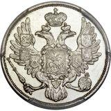 3 рубля 1830, платина (Pt 950) — Николай I, фото 1