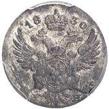 5 грошей 1830, серебро (Ag 194) — Николай I, фото 1