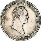5 злотых 1830, серебро (Ag 868) — Николай I, фото 1