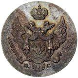 1 грош 1831, медь — Николай I, фото 1