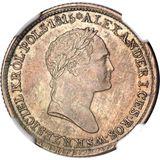 1 злотый 1831, серебро (Ag 593) — Николай I, фото 1