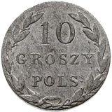10 грошей 1831, серебро (Ag 194) — Николай I, фото 1