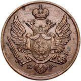 3 гроша 1831, медь — Николай I, фото 1