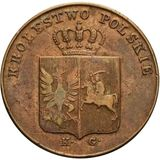 3 гроша 1831, медь   Польское восстание — Николай I, фото 1