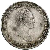 5 злотых 1831, серебро (Ag 868) — Николай I, фото 1