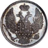 15 копеек—1 злотый 1832, серебро (Ag 868) — Николай I, фото 1