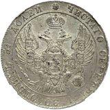 25 копеек 1832, серебро (Ag 868) — Николай I, фото 1