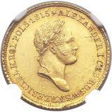25 злотых 1832, золото (Au 917) — Николай I, фото 1